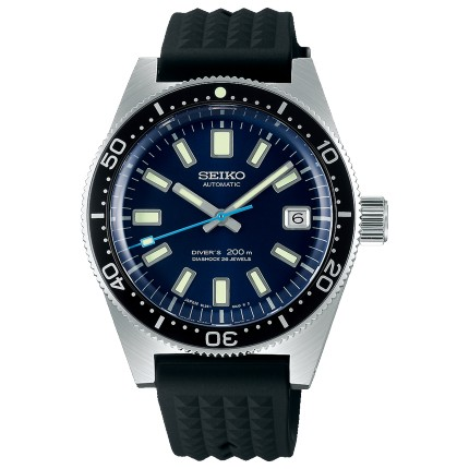 Seiko Prospex 1965 Dive - 55th Anniversary Limited Edition